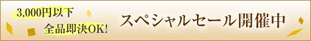 熊本市東区の質屋