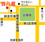 質乃蔵 地図