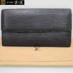 ヴィトンの黒エピ長財布