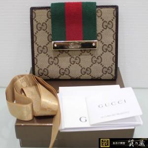 グッチの折財布