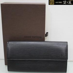 ルイヴィトンの黒エピ・サラ ファスナー長財布M63572
