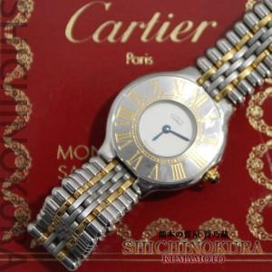 カルティエのマスト21 腕時計SS×K18GP コンビ