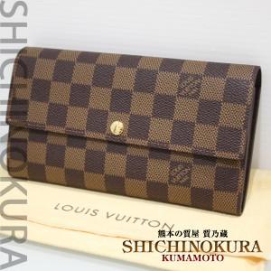 ルイヴィトンのダミエ ポルトフォイユサラ 長財布N61734