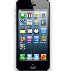 ソフトバンクの携帯