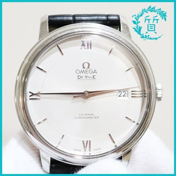 f8de0a5044ba 熊本県玉名市よりオメガの時計デビル プレステージ高価買取